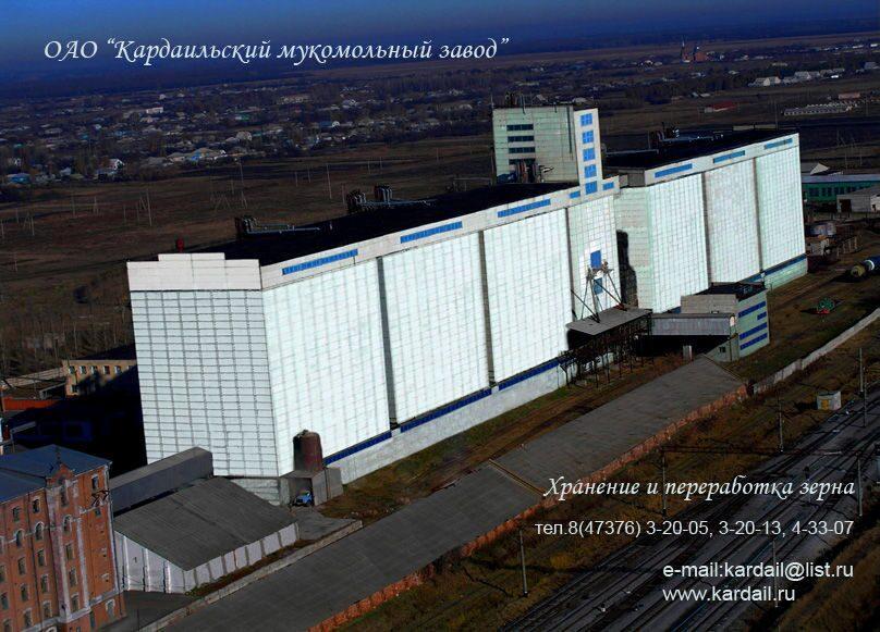 - элеватор продажа в москве: